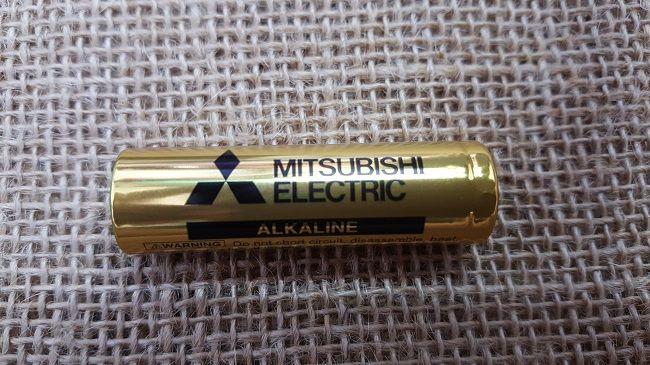 11 Battery Default